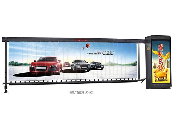 智能廣告道閘JD-A02