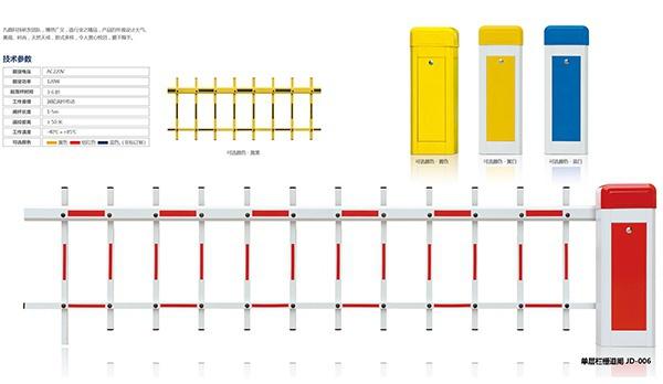 單層欄柵道閘JD-006