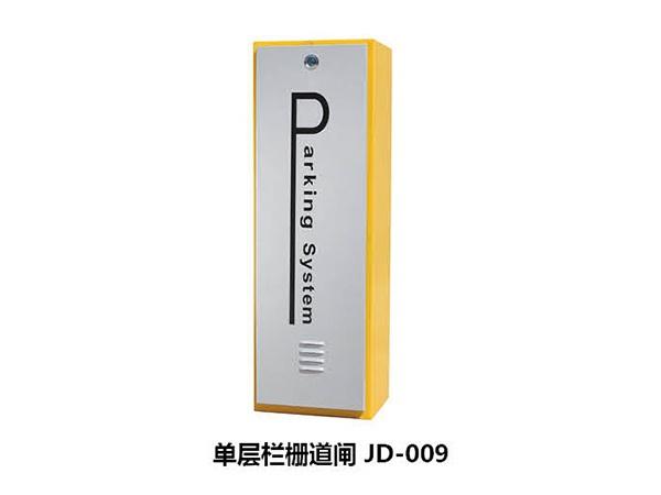 單層欄柵道閘JD-009
