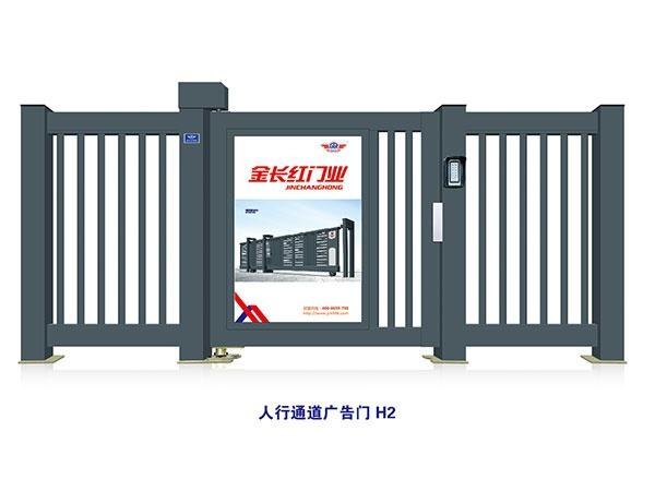 價格: 元  人行通道廣告門H2