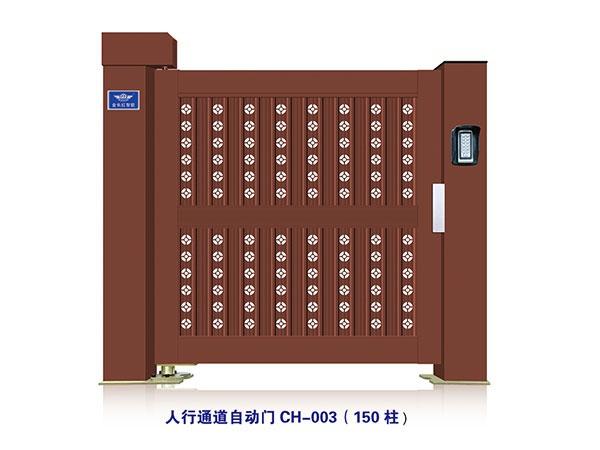 價格: 元  人行通道自動門CH-003(1