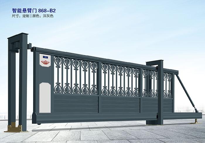 價格: 元  智能懸臂門868-B2