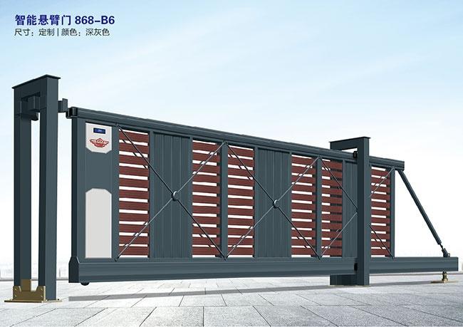 價格: 元  智能懸臂門868-B6
